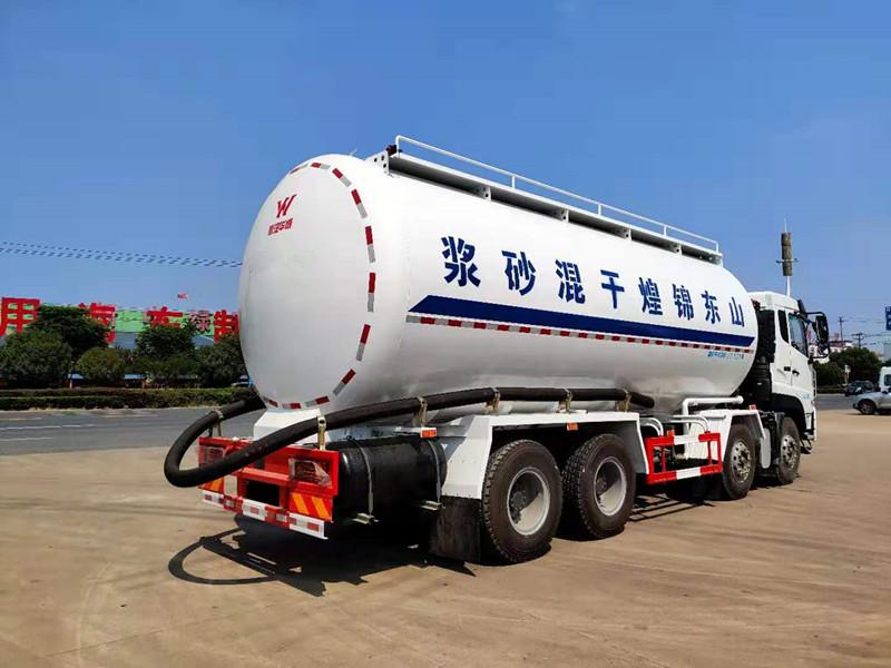 重汽8*4大M5G砂浆运输车